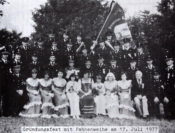 fahnenweihe1977